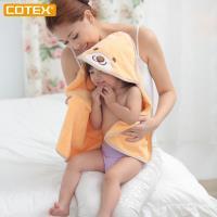 【COTEX可透舒】呵護寶貝包巾浴巾兩件組(安穩肚圍包巾 + 微笑貝爾熊浴巾)