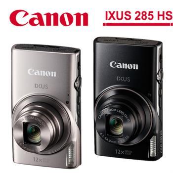 Canon IXUS 285 HS 高畫質時尚隨身機(公司貨)
