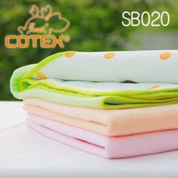 【COTEX 可透舒】圓點毛巾絨防水透氣超柔尿墊--2入替換組
