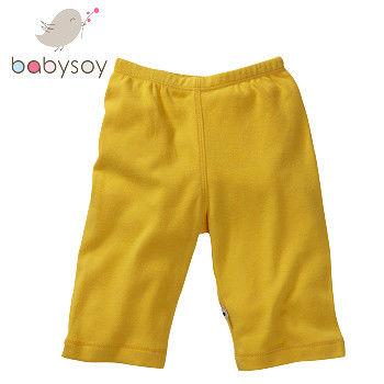 美國 Babysoy 有機棉時尚百搭彈性長褲526 - 陽光黃