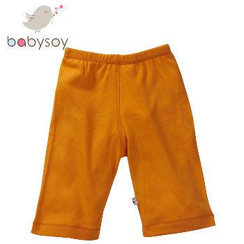 美國 Babysoy 有機棉時尚百搭彈性長褲526 - 澄橘