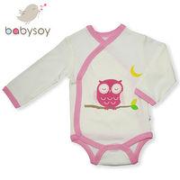 美國 Babysoy  有機棉開襟式長袖包屁衣508 - 粉邊貓頭鷹
