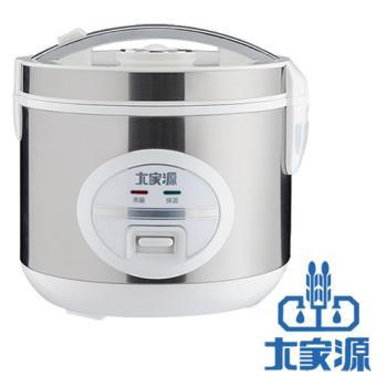 大家源六人份電子鍋(外殼不鏽鋼) TCY-3006