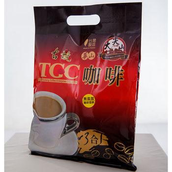 TGC 台灣華山咖啡3-1分享包-行動