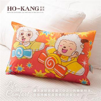 HO KANG 兒童小枕-喜羊羊 開飛機