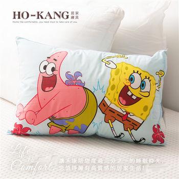 HO KANG 兒童小枕-海綿快樂篇