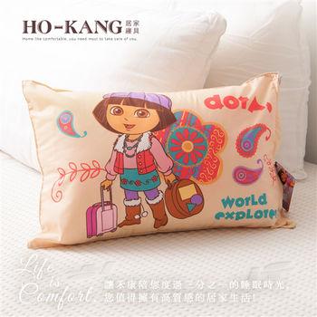 HO KANG 兒童小枕-朵拉旅行