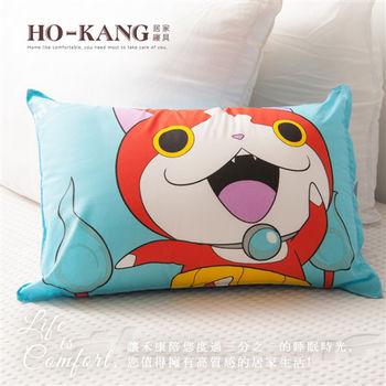 HO KANG 兒童小枕-妖怪手錶 吉胖貓