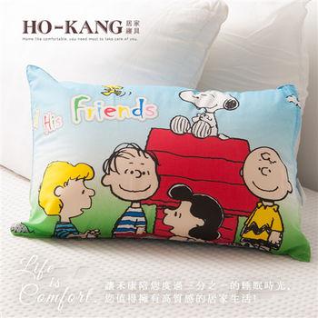 HO KANG 兒童小枕-史努比親密朋友