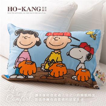 HO KANG 兒童小枕-史努比棒球藍