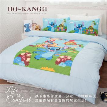 HO KANG 卡通授权 单人三件式床包被套组-史迪奇