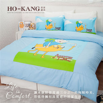 HO KANG-卡通授权 双人四件式床包被套组-老皮玩伴
