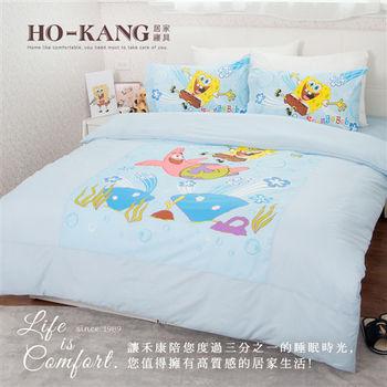HO KANG 卡通授权 单人三件式床包被套组-海绵朋友篇