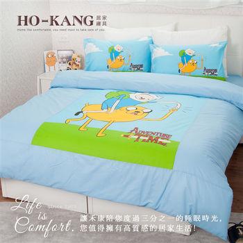 HO KANG 卡通授权 单人三件式床包被套组-老皮玩伴