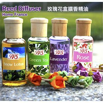 玫瑰花盒擴香精油(50ml )