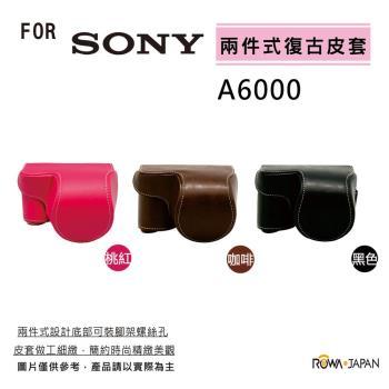 ROWA FOR Sony A6300/A6000/NEX6/NEX7 系列 專用復古皮套