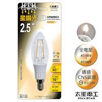 【太星電工】星鑽光超亮LED蠟燭燈泡E14/2W/暖白光 ANC359L