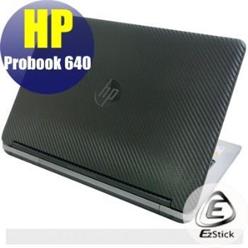 【EZstick】HP ProBook 640 14吋 系列專用 Carbon立體紋機身膜(DIY包膜)