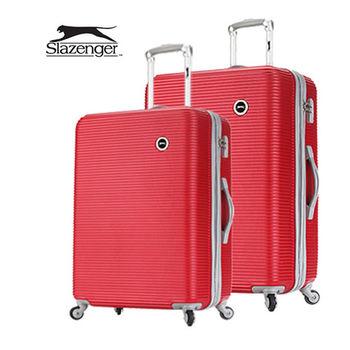 【英國 Slazenger 史萊辛格】 24+28吋 珠光橫條紋行李箱/拉桿箱/旅行箱-行動