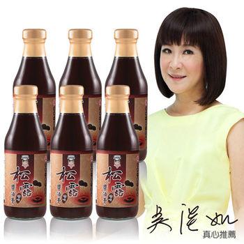 【大廚當家】吳淡如代言 百年瑞春手工釀造非基改松露風味醬油膏6瓶(350ml/瓶)