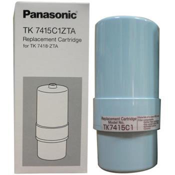 Panasonic 國際牌電解水機專用濾心TK-7415C