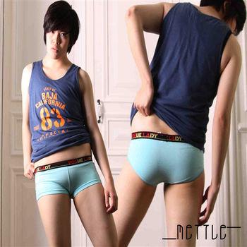 【METTLE】帥氣中性平口內褲(藍)