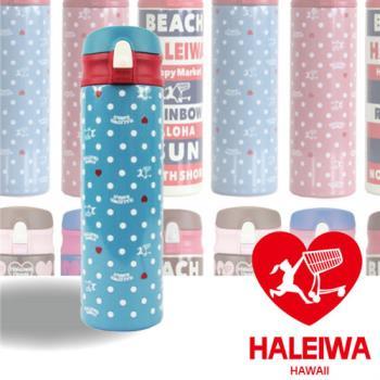 日本HALEIWA 點點不銹鋼彈蓋式保溫 冷瓶 (淡藍色)