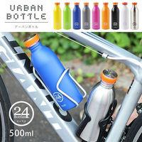 義大利 24bottle | Urban Bottle 環保經典運動水壺 - 共9色
