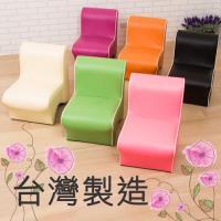 BuyJM 蘇菲多彩造型椅(六色可選)