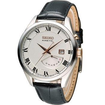 SEIKO KINETIC 人動電能時尚腕錶 5M84-0AE0S SRN073P1 白