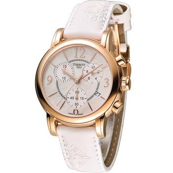 天梭 TISSOT Dressport 綻放時尚計時運動腕錶 T0502173711700