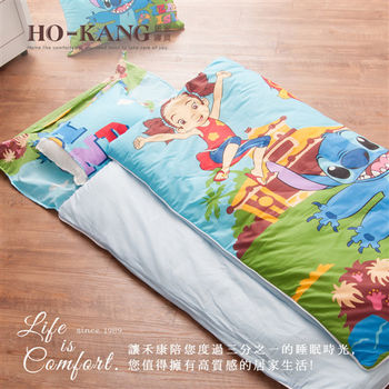 HO KANG卡通授权 幼教儿童睡袋-史迪奇欢乐