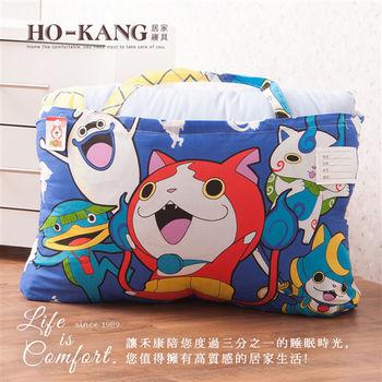 HO KANG卡通授權 冬夏鋪棉兩用兒童睡袋-妖怪手錶 武士的慶典