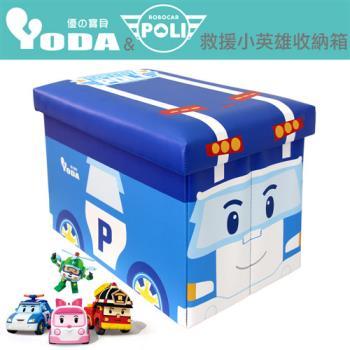 YoDa 救援小英雄波力收納箱(POLI)