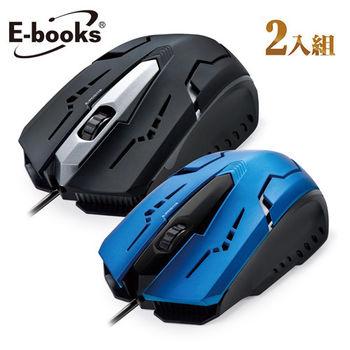 E-books M21 電競1600CPI光學滑鼠(2入組)