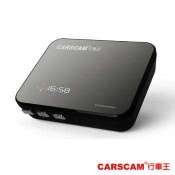 CARSCAM行車王 GP-01 連接式 三合一GPS/雷達/全頻測速器