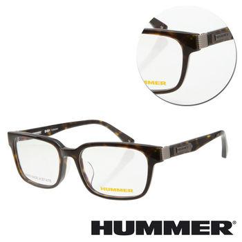【HUMMER】方框深色琥珀光學眼鏡(H2-3001-C4)
