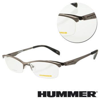 【HUMMER】鈦金屬框槍色光學眼鏡(H1-1004-C2)