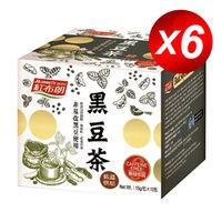 紅布朗 黑豆茶(15g x10茶包/盒) x 6入