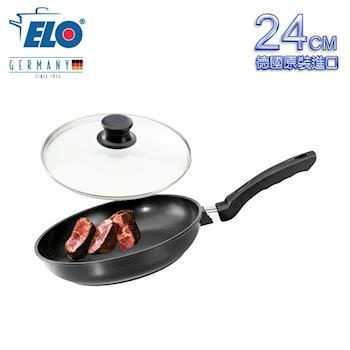 《德國ELO》Rubicast不沾24CM單柄平底鍋(送鍋蓋)