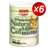 紅布朗 香醇高鈣燕麥奶850g X 6入