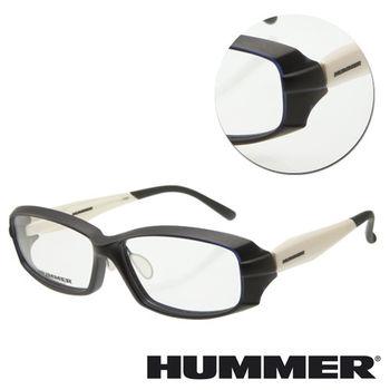【HUMMER】粗框黑混白光學眼鏡(H951-BLM/WH)