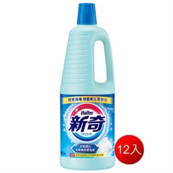 新奇漂白水1500ml(12入)