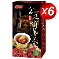 紅布朗 宮廷補氣茶(6g x12茶包) x 6入