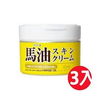 日本Loshi 保水潤澤馬油護膚霜/乳液 220ml*3入