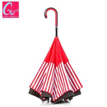 【專利正品】Carry 英倫風 時尚都會款 凱莉反向傘(不滴水)紅白條紋