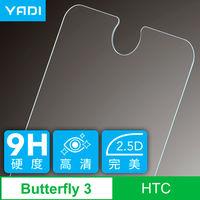 YADI HTC Butterfly 3 5.2吋 強化玻璃弧邊保護貼