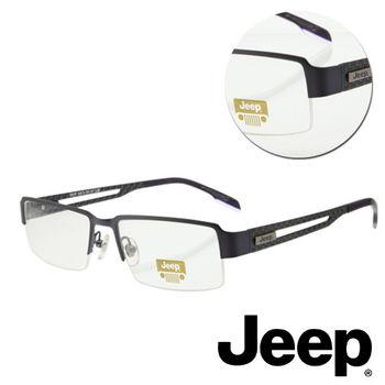 【JEEP】半框鏤空深藍光學眼鏡(5019-C5)