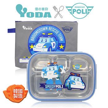 YoDa ROBOCAR POLI不鏽鋼防燙扣式多格餐盒(兩色可選)