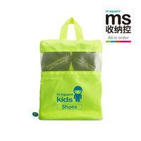 【M Square kids 】兒童鞋袋  二色